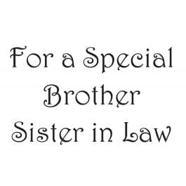Woodware Just Words 1.5″ x 3″ Stamp – Brother/Sister-in-Law
